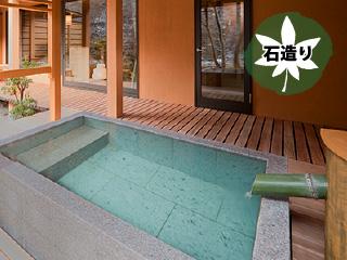 石造り風呂